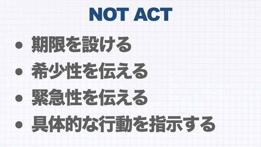NOT ACT